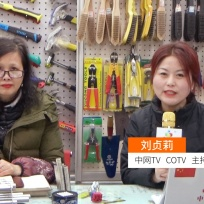 COTV全球直播: 东阳市鸿丰磁业公司、鸿丰五金商行