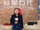中网市场发布: 诸暨港龙装饰城冠军石代陶瓷专卖店