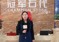 COTV全球直播: 诸暨港龙装饰城冠军石代陶瓷专卖店