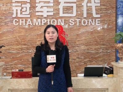 中国网上市场报道: 诸暨港龙装饰城冠军石代陶瓷专卖店
