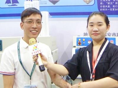 中国网上市场发布: 瑞安市新元包装机械有限公司
