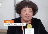 中网市场发布: 浙江玉环叶祥机械
