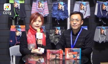 中网市场发布: 晋江市中天服装织造有限公司