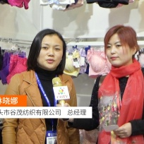 COTV全球直播: 汕头市谷茂纺织有限公司