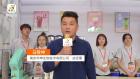 中網市場ChinaOMP.com_中網市場發布: 臺灣丸作食茶-水玉丸作運營商-南京華坤生物技術公司