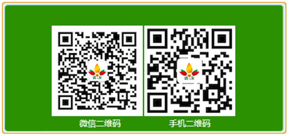 QQ截图20191221190832.png