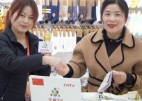 中网市场发布: 浙江锋锦针织厂
