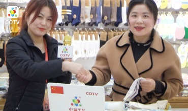 COTV全球直播: 浙江锋锦针织厂