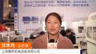 中网市场ChinaOMP.com_中国网上市场发布: 上海展扬机械设备