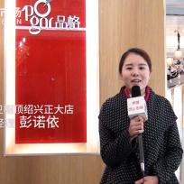 COTV全球直播: 品格健康卫橱顶绍兴正大店