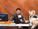 中网市场发布: 义乌国际家居城康辉地板专卖店