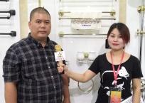 COTV全球直播: 凯勒(中国)卫浴洁具有限公司