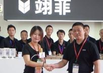中网市场发布: 上海翊菲家具有限公司