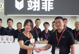 COTV全球直播: 上海翊菲家具有限公司