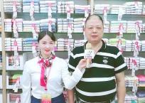 COTV全球直播: 义乌市金杰针棉织品商行义乌京京毛巾