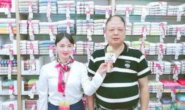 中网市场发布: 义乌市金杰针棉织品商行义乌京京毛巾