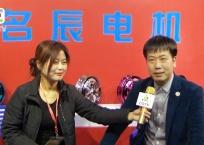 中网市场发布: 台州迈集电机铝轮