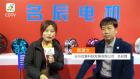 中國網上市場ChinaOMP.com_中國網上市場發布:臺州邁集科技生產: 名辰電動車、摩托車電機、汽車電機,鋁輪