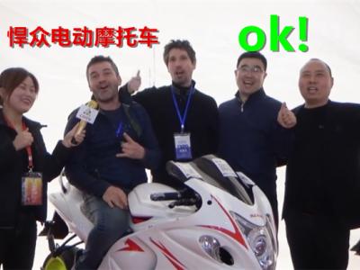 """中国网上市场发布: 浙江台州悍众车业有限公司销售:""""悍众""""系列电动摩托车、高档电动跑车"""