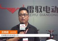 中网市场发布: 无锡雷驭科技