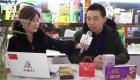 中網市場ChinaOMP.com_中網市場發布: 義烏億聖印刷包裝有限公司從事包裝印刷設計、印刷、生產企業