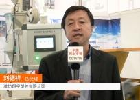 中网市场发布: 潍坊翔宇塑胶