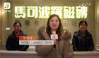 中網市場ChinaOMP.com_中網市場發布: 馬可波羅磁磚上虞旗艦店主要批發銷售馬可波羅磁磚產品