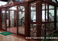 COTV全球直播: 宏明泰产品绍兴代理商 绍兴金政建材有限公司