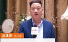 中网市场ChinaOMP.com_中网市场发布: 海宁市宝润纺织有限公司