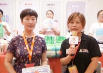 中网市场发布: 上海爱朵婴童用品有限公司