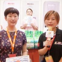 COTV全球直播: 上海爱朵婴童用品有限公司