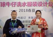 COTV全球直播: 中山市环球牛仔洗水服装设计公司