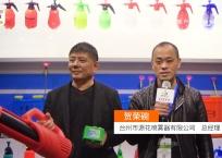 中网市场发布: 台州市源花喷雾器有限公司