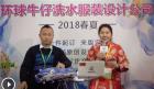 中國網上市場ChinaOMP.com_中國網上市場發布: 中山市環球牛仔洗水服裝設計公司專業設計研發、加工生產、銷售各種時尚潮流牛仔面料及服裝