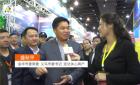 中網市場ChinaOMP.com_中共金華市委常委、義烏市委書盛秋平記接受中網TV COTV 采訪