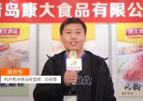 COTV全球直播: 杭州熙诗食品经营部