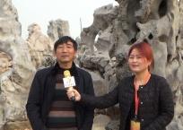 COTV全球直播: 宜兴神然太湖石经销公司