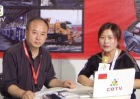 中网市场发布: 四川埃姆克伺服科技有限公司