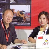 COTV全球直播: 四川埃姆克伺服科技有限公司
