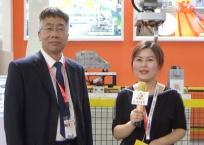 COTV全球直播: 宁夏巨能机器人股份有限公司