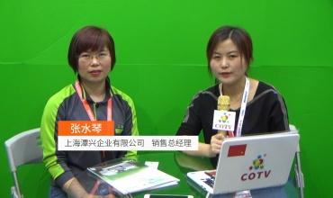 中网市场发布: 上海潭兴企业有限公司