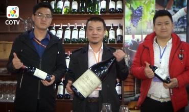 COTV全球直播: 台州法国蔡·易凯红酒庄