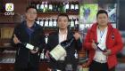中網市場ChinaOMP.com_中網市場發布: 臺州法國蔡易凱紅酒莊主要經營: 法國原裝原瓶葡萄酒