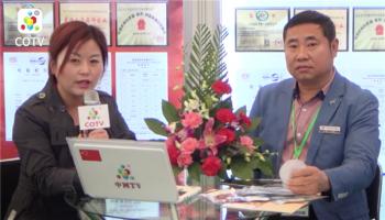 中网市场ChinaOMP.com_中网市场发布: 北京安杰发建材科技发展有限公司生产乳胶粉、纤维素、树脂胶粉