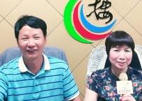 中网市场发布: 义乌市楼庆纺织品有限公司