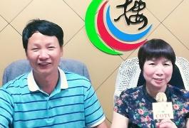 COTV全球直播: 义乌市楼庆纺织品有限公司