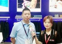 中网市场发布: 江苏纹创科技有限公司