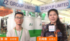 中網市場ChinaOMP.com_中網市場發布: ZZ GROUP LIMITED制鞋機