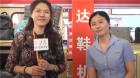 中網市場ChinaOMP.com_中網市場發布:溫州市康達鞋機制造廠制鞋機械設備