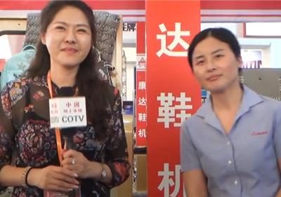 中国网上市场发布:温州市康达鞋机制造厂制鞋机械设备
